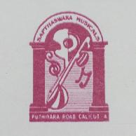 Sapthaswara Musicals