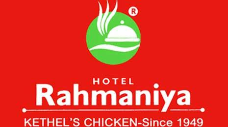 Rahmaniya Kethel's Chicken