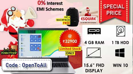 Special Price: Acer Laptop@ Rs. 32,900