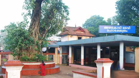 Azhakodi Devi Temple